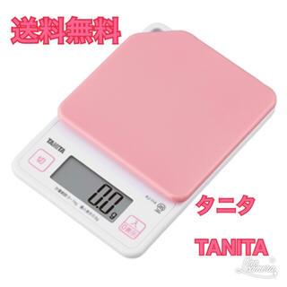 タニタ(TANITA)の【新品】タニタ キッチンスケール ストロベリーピンク(調理道具/製菓道具)