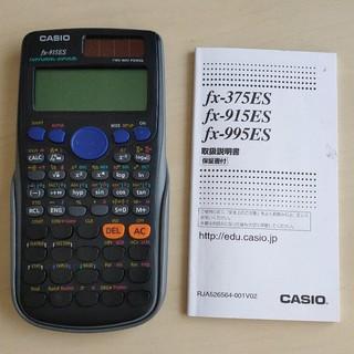カシオ(CASIO)のCASIO 関数電卓 fx-915ES(オフィス用品一般)