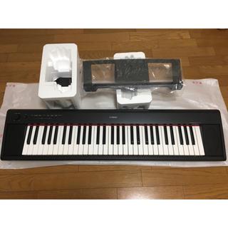 ヤマハ(ヤマハ)の【たらこ様専用】電子ピアノ YAMAHA piaggero NP-11 送料無料(キーボード/シンセサイザー)