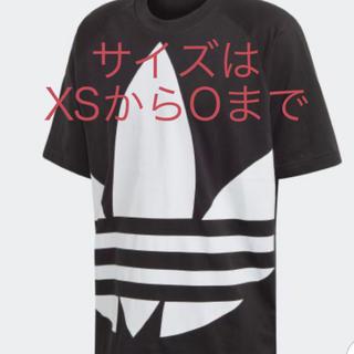 adidas - 値下げしました! adidas メンズ Tシャツ サイズはXSからO