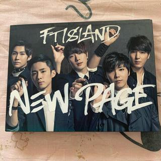 エフティーアイランド(FTISLAND)のftisland アルバム(K-POP/アジア)
