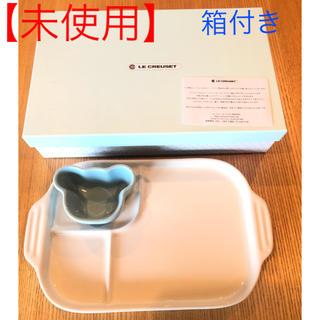 ルクルーゼ(LE CREUSET)の【未使用】ル・クルーゼ ベビー ラムカン マルチプレート 皿 ブルー 青(離乳食器セット)