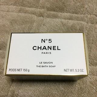 シャネル(CHANEL)のCHANEL N°5 新品 石鹸(ボディソープ/石鹸)