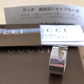 グッチ(Gucci)のGUCCI  Gロゴ  シルバーリング  。・:+°本日のみ価格。・:+°(リング(指輪))