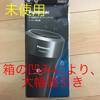 Panasonic - ナノイー発生機