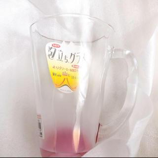 トウヨウササキガラス(東洋佐々木ガラス)の泡立ちグラス  ピンク(グラス/カップ)