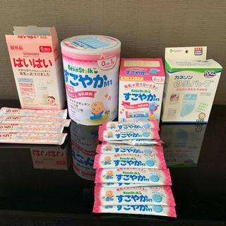 雪印メグミルク - すこやかM1 ミルク 母乳バッグ まとめ売り