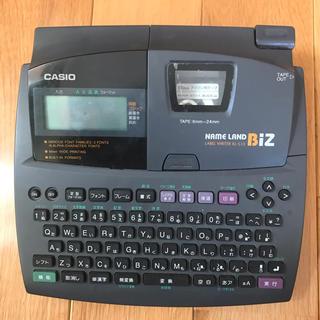 カシオ(CASIO)のカシオ ネームランド KL-S10(オフィス用品一般)