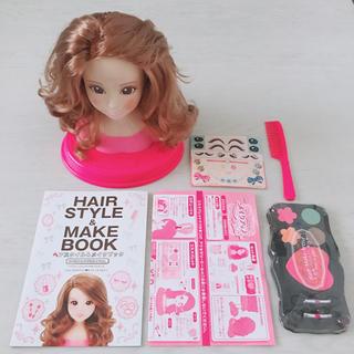メガハウス(MegaHouse)のヘアメイクアーティスト メイクアッププラス+(ぬいぐるみ/人形)