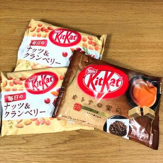 Nestle - キットカット 【新品未開封】ナッツ&クランベリーとほうじ茶 計3袋