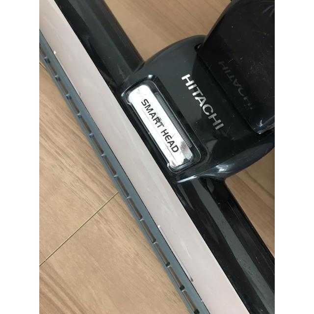 日立(ヒタチ)のHITACHI CV-PD700(N) 掃除機 かるパック スマホ/家電/カメラの生活家電(掃除機)の商品写真