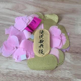 ジャニーズジュニア(ジャニーズJr.)の滝沢歌舞伎ZERO  小判(アイドルグッズ)