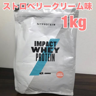 MYPROTEIN - ストロベリークリーム味 1kg マイプロテイン