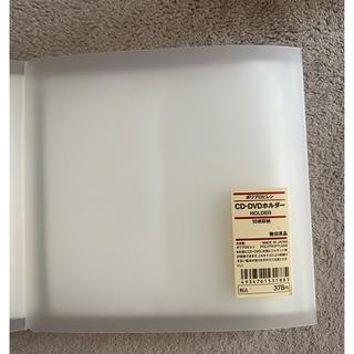 ムジルシリョウヒン(MUJI (無印良品))の無印良品 CD・DVDホルダー 3個セット(CD/DVD収納)