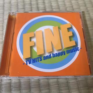 FINE(2002年)