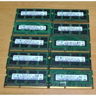 サムスン(SAMSUNG)のSAMSUNG PC3-8500S、PC3-10600S 2GB×10枚(PCパーツ)