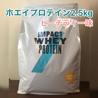 MYPROTEIN - マイプロテイン ホエイプロテイン ピーチティー 2.5kg 新品未開封品