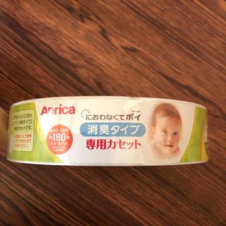 アップリカ(Aprica)のAprica におわなくてポイ 専用カセット(紙おむつ用ゴミ箱)