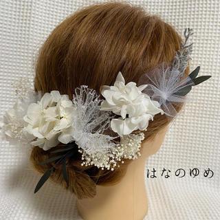ドライフラワー髪飾り プリザーブドフラワー チュール 結婚式 成人式 前撮り(ヘッドドレス/ドレス)