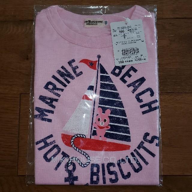 mikihouse(ミキハウス)のホットビスケッツ Tシャツ 100 キッズ/ベビー/マタニティのキッズ服女の子用(90cm~)(Tシャツ/カットソー)の商品写真