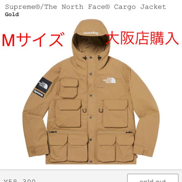 Supreme(シュプリーム)のSupreme The North Face Cargo Jacket  メンズのジャケット/アウター(ミリタリージャケット)の商品写真