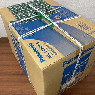 パナソニック(Panasonic)の【未使用未開封】【Panasonic】サイクロン式掃除機 MC-SR20G-S(掃除機)