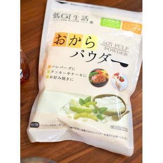 ちゃんと食べてダイエット●低GI生活 おからパウダー●200g (豆腐/豆製品)