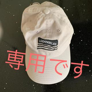 GYDA - 帽子