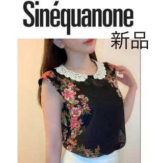 ソニアリキエル(SONIA RYKIEL)の新品 【新品】Sinequanone カットソー ブラック花柄カットソー(Tシャツ(半袖/袖なし))