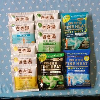きき湯 炭酸湯 分包 11袋セット