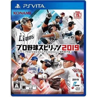【送料込み】Vita専用プロ野球スピリッツ2019(新品)