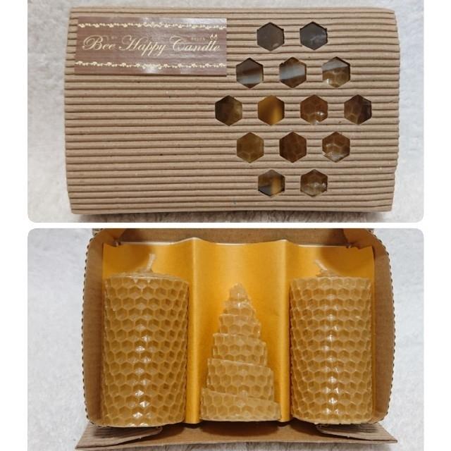 山田養蜂場(ヤマダヨウホウジョウ)のビーハッピーキャンドル  3本セット 山田養蜂場 コスメ/美容のリラクゼーション(キャンドル)の商品写真