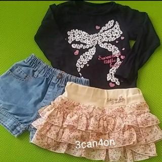 サンカンシオン(3can4on)の90センチセット(Tシャツ/カットソー)
