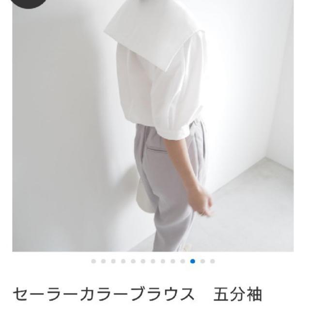 Drawer(ドゥロワー)のマーニー様専用です☆ レディースのトップス(シャツ/ブラウス(半袖/袖なし))の商品写真