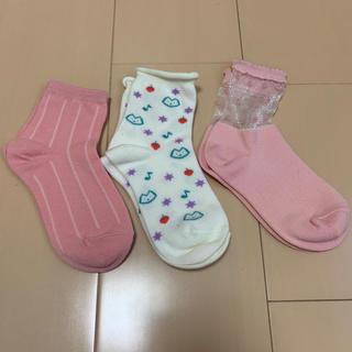 クツシタヤ(靴下屋)の未使用 靴下屋 女の子 14〜16cm  ソックス(靴下/タイツ)