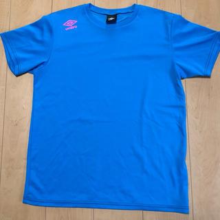 アンブロ(UMBRO)のアンブロ トレーニング Tシャツ(トレーニング用品)