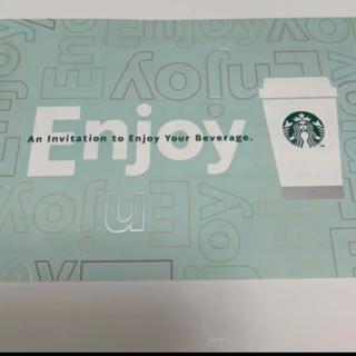スターバックスコーヒー(Starbucks Coffee)のスタバ ドリンクチケット クーポン enjoy ticket(フード/ドリンク券)