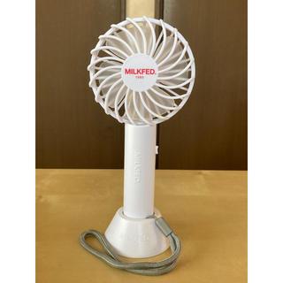 ミルクフェド(MILKFED.)の☆☆新品未使用☆☆MILKFED ミニ扇風機(扇風機)