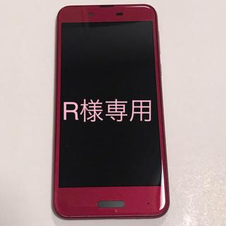 アクオス(AQUOS)の【R様専用】AQUOS SHV40(スマートフォン本体)