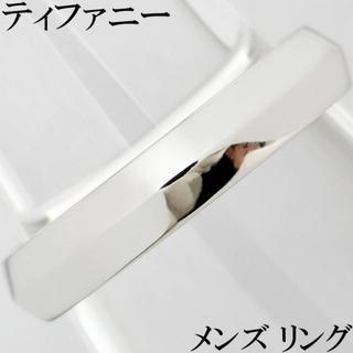 ティファニー(Tiffany & Co.)のティファニー Pt プラチナ メンズ リング 指輪 山型 幅広 石なし 20号(リング(指輪))