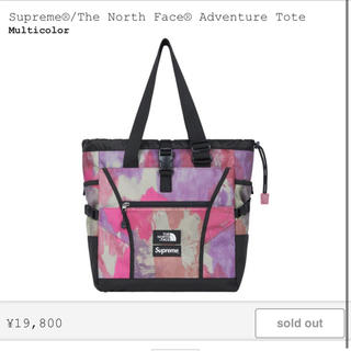 Supreme - The North Face Adventure Tote