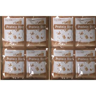ディーエイチシー(DHC)の【DHC】プロテインダイエット/コーヒー牛乳味★8袋(プロテイン)