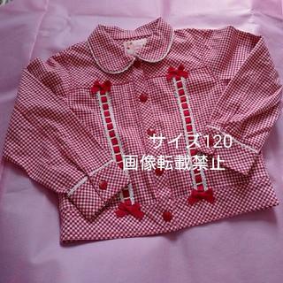 本日まで☆ ジャケット サイズ120