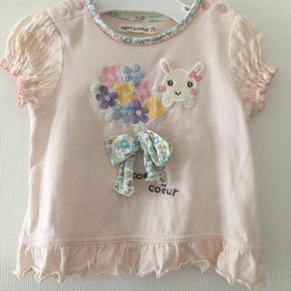 クーラクール(coeur a coeur)のクーラクール 半袖 Tシャツ 70 中古キムラタン  うさぎちゃん(Tシャツ)