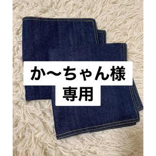 ムジルシリョウヒン(MUJI (無印良品))の【か〜ちゃん様専用】無印用品クッションカバー2点セット(クッションカバー)