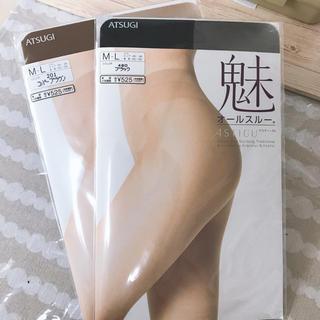 アツギ(Atsugi)のアツギ  ストッキング 魅(タイツ/ストッキング)