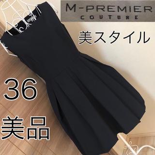 エムプルミエ(M-premier)の美品☆M PREMIER  COUTURE☆美スタイル☆タックフレアワンピース(ひざ丈ワンピース)