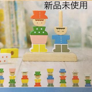 ★新品半額以下★木製玩具3歳+★きせかえブロックス★カワダ