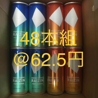 大正製薬 - 48本組 RAIZIN 大正製薬 エナジードリンク