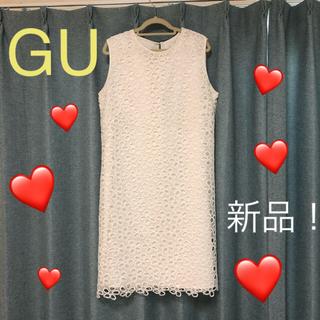 GU - 【新品】GU レースワンピース 花柄 オフィススタイルやデート服にオススメ!